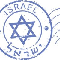 haveuheard israel birthright