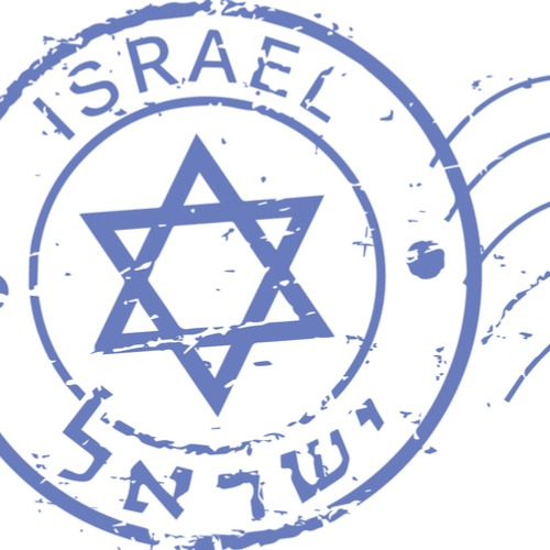 haveuheard israel
