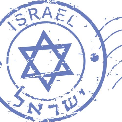 haveuheard israel birthright