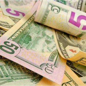 haveuheard loan uga